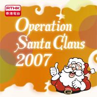 RTHK : Operation Santa Claus 2007(Closing Ceremony Video) podcast