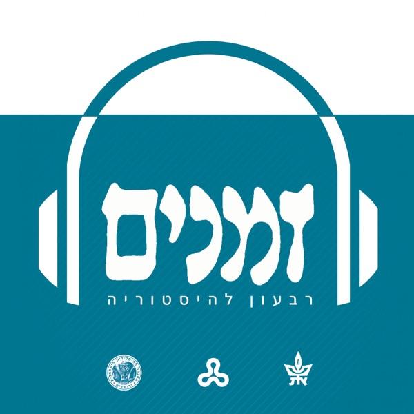 23 – תאטרון שוליים בארץ ישראל