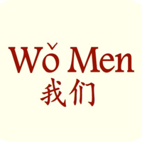 Wo Men Podcast podcast