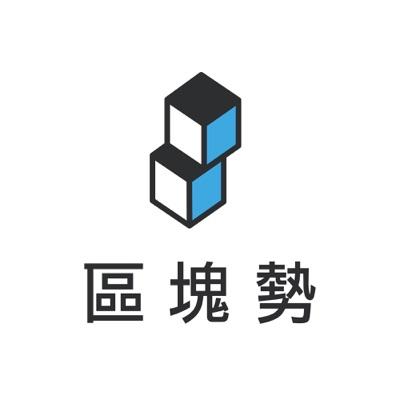 EP.41 台灣的區塊鏈技術人才都在這 — 專訪台北以太坊社群