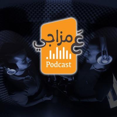 3mazaji   عَ مزاجي:Osama Al-Hawamdeh