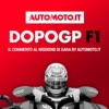DopoGP F1 | AutoMoto.it