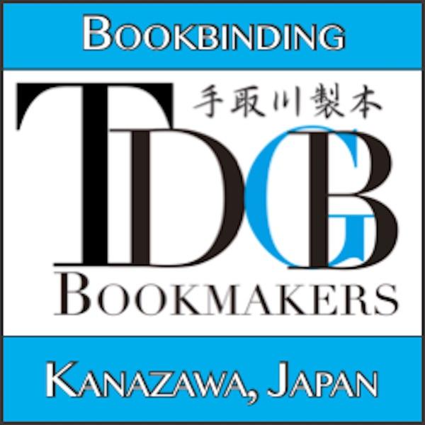 手取川製本 ~ Tedorigawa Bookmakers