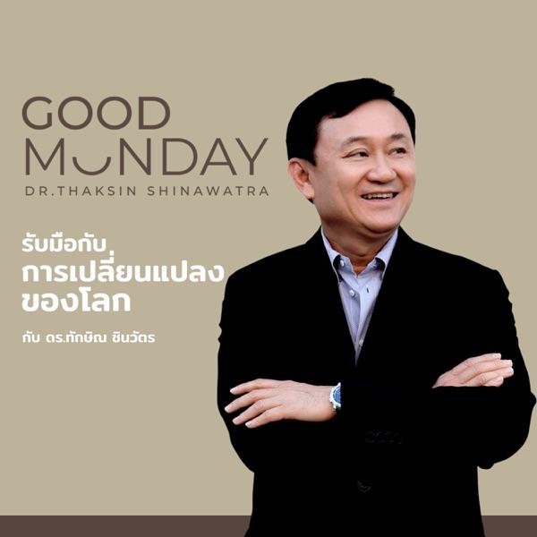 Good Monday