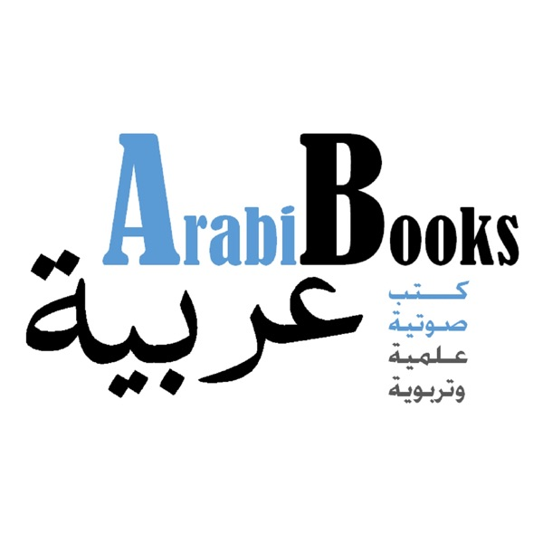 ArabiBooks