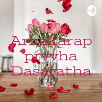 Arha podcast