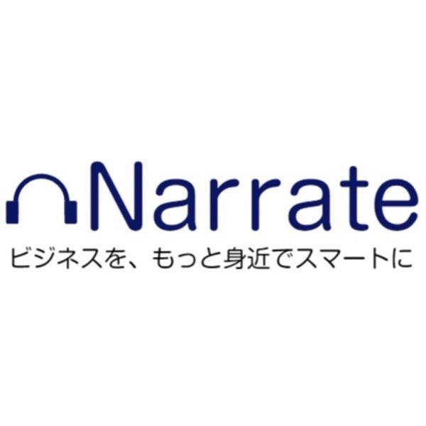 Narrate(ビジネス・経済特化型音声メディア)