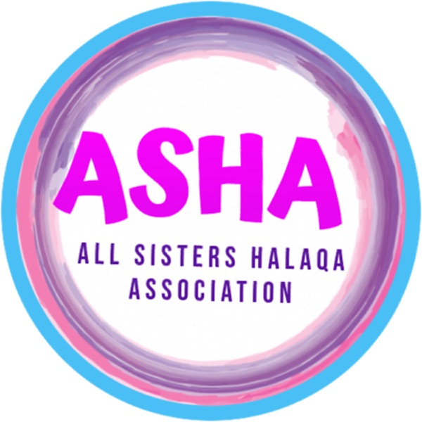 All Sisters Halaqa Assn Islamic Education