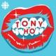 Tony Ho