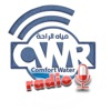 Radio CWR  راديو مياه الراحة artwork