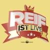 Reif ist live - Fußball-Podcast von BILD