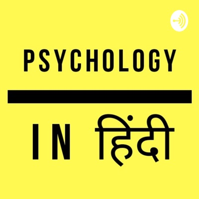 Psychology In Hindi:Saurabh Gandhi