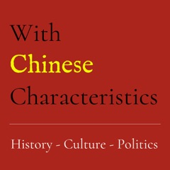 With Chinese Characteristics