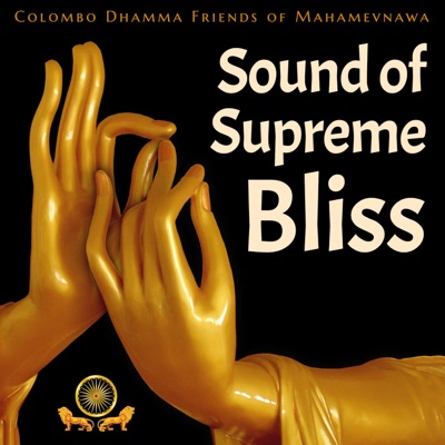 Sound of Supreme Bliss