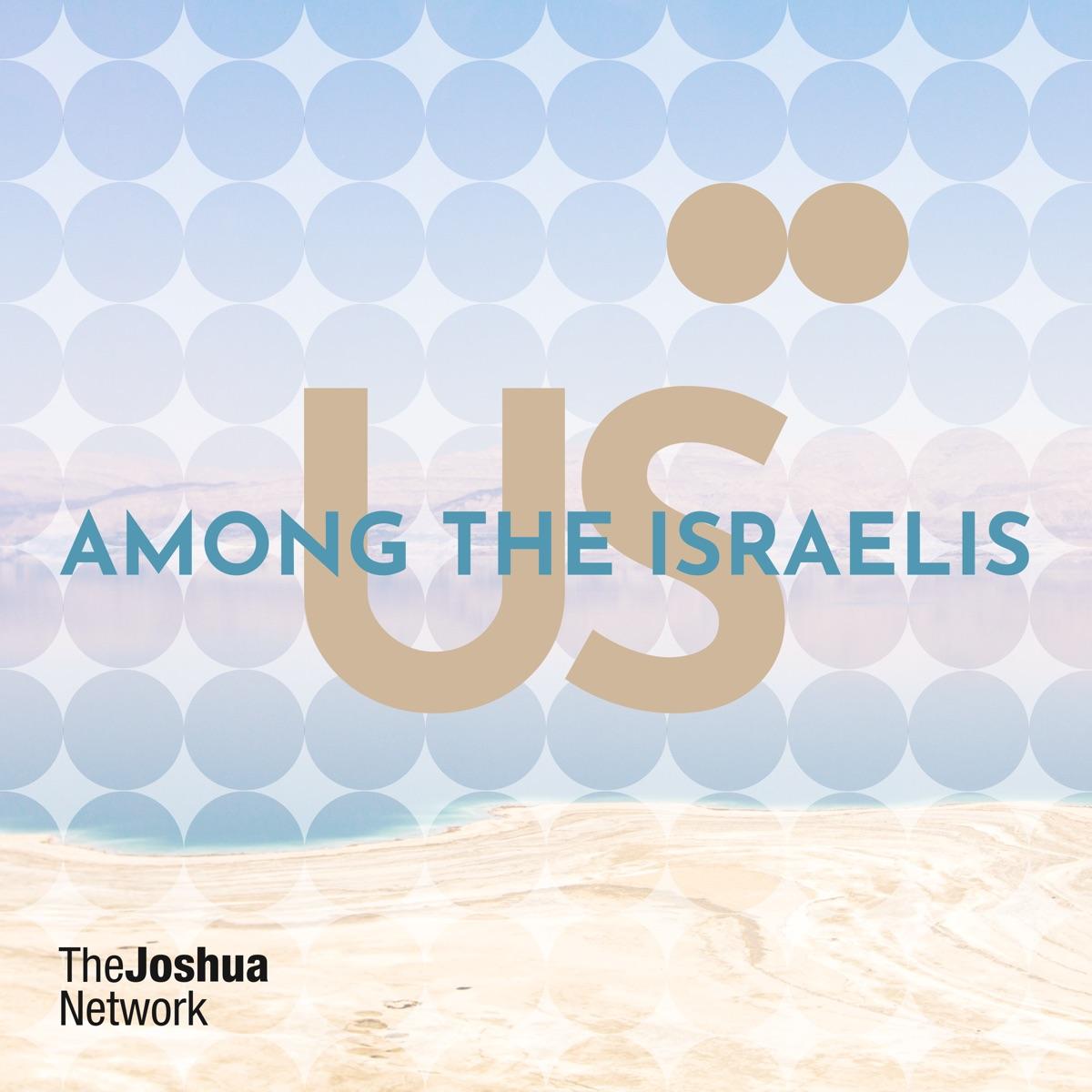 Us Among the Israelis