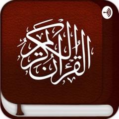 AL-QURAN - Mishary Rashid Alafasy
