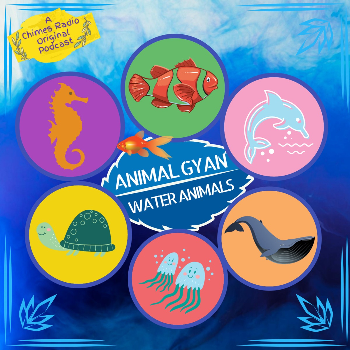 Animal Gyan - Water Animals