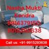 Nasha Mukti Kendra 9914379150, 9915293638 artwork