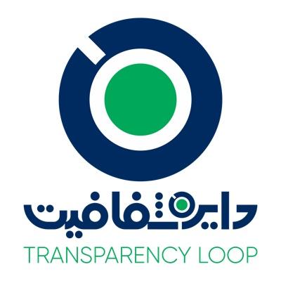Transparency Loop l دایره شفافیت