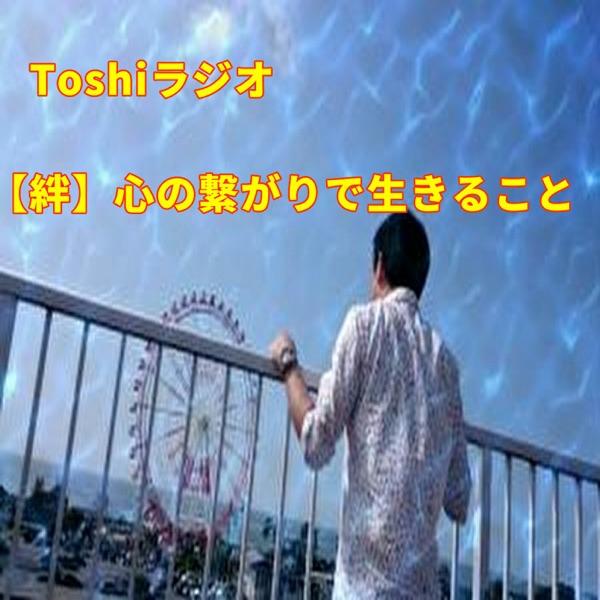 感情デザインToshi