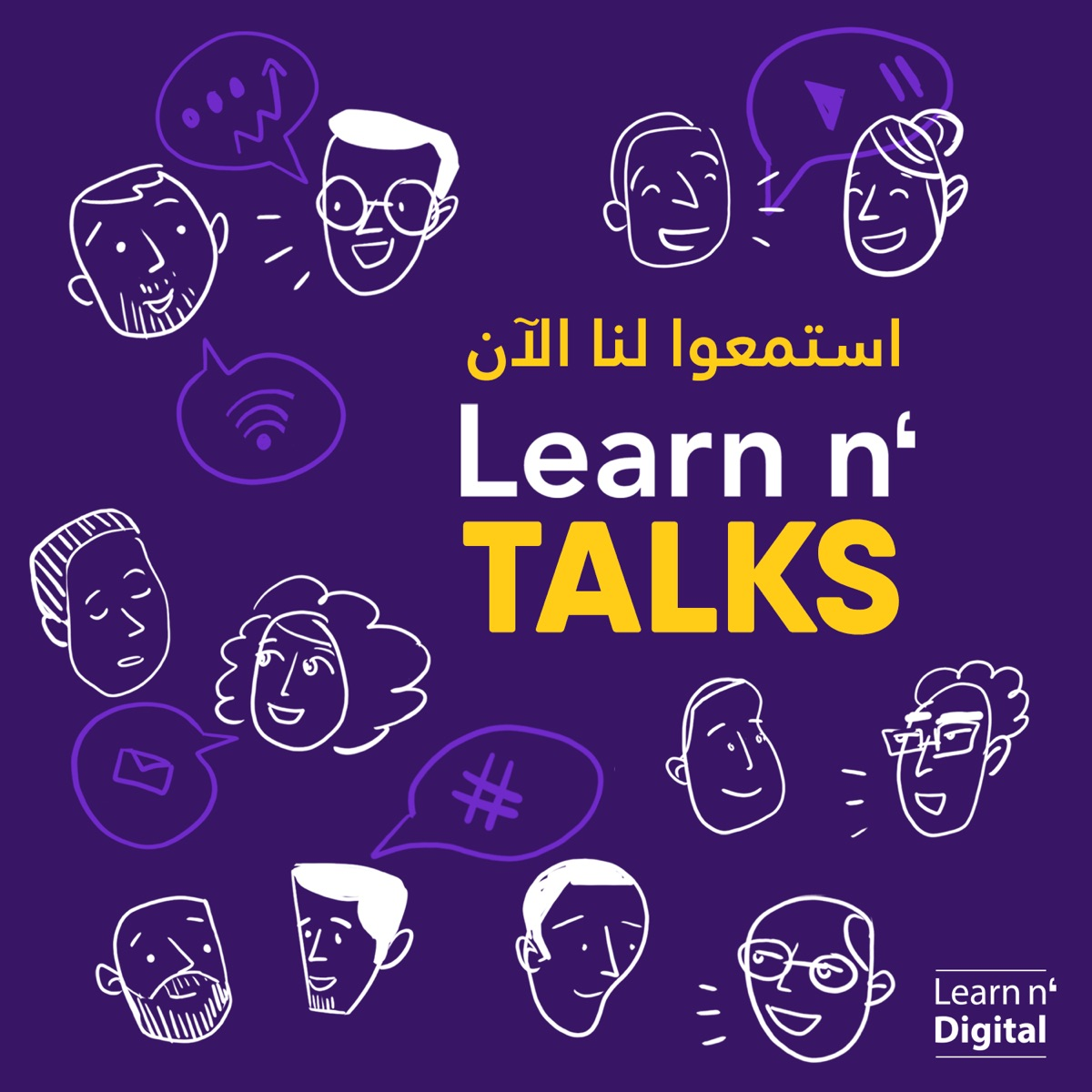 Learn n' Talks