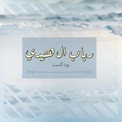 Rabab Alhunaidi