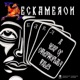 The Deckameron
