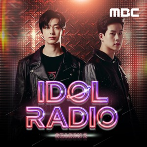 IDOL RADIO 시즌2