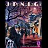 Japanology artwork