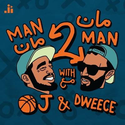 Man 2 Man   مان 2 مان:Studio Al Jumhour