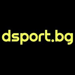 Подкастът на Dsport.bg