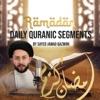 Quran Segments; Understand the Quran artwork