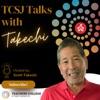 TCSJ Talks with Takechi artwork