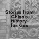 Stories from China's History for Kids