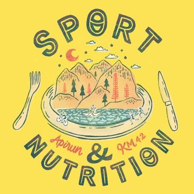 Sport et nutrition naturelle — Bien manger pour mieux Bouger:Bertrand Soulier et Apirun