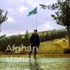 Afghan stories قصه های افغانی