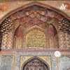 Alaq: the Nafs at Peace  artwork