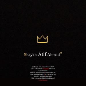 Shaykh Atif Ahmad