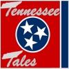 Tennessee Tales artwork