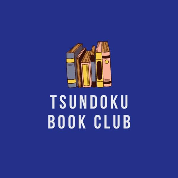 Tsundoku Book Club Artwork