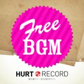 著作権フリーBGM配布サイト HURT RECORD - Part.5
