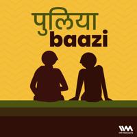 Puliyabaazi Hindi Podcast podcast