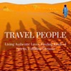 Travel People: Living Authentic Lives, Finding Kindred Spirits, Fulfilling Dreams  artwork