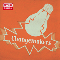 Changemakers podcast