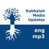 Bnei Baruch - Kabbalah L'Am Association artwork