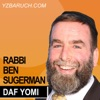 Daf Yomi Podcast - Rabbi Ben Sugerman artwork