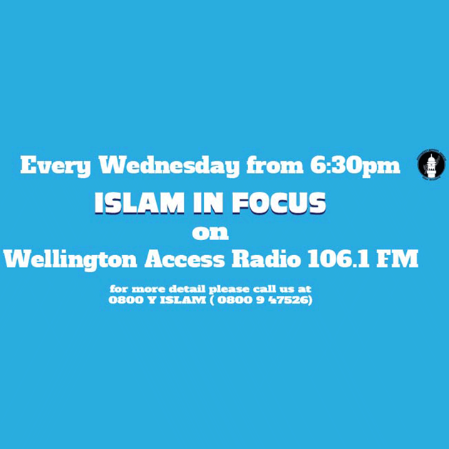 Islam in Focus on Apple Podcasts