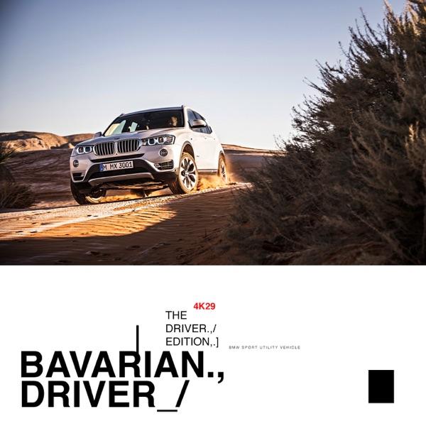 BAVARIAN DRIVER 4K29