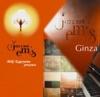 銀座のジャズの物語