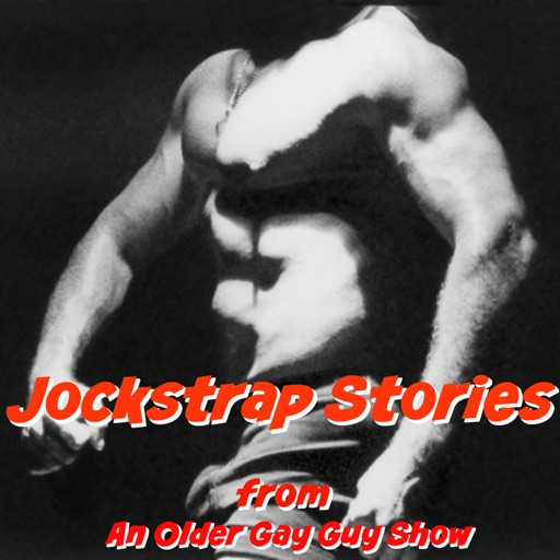 Descreete gay erotic stories for work the world